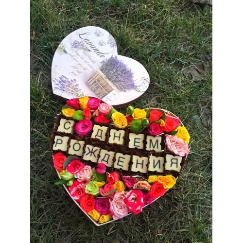 Купить на заказ Заказать Сердце С днем рождения с доставкой по Алматы с доставкой в Алматы