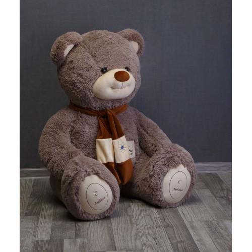 Купить на заказ Заказать Большой мишка с доставкой по Алматы с доставкой в Алматы